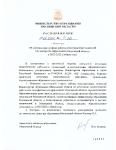 ГРАФИК заседания АК 2021_2022
