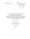 АООП 2020-21 чебурашка