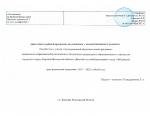Аннотация к рабочей программе на 2021-2022 год – Полуаршинова