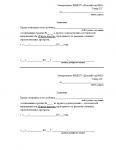 Заявление-Радуга красок. docx (1)