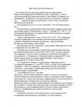 аннотация к рабочей программе2021